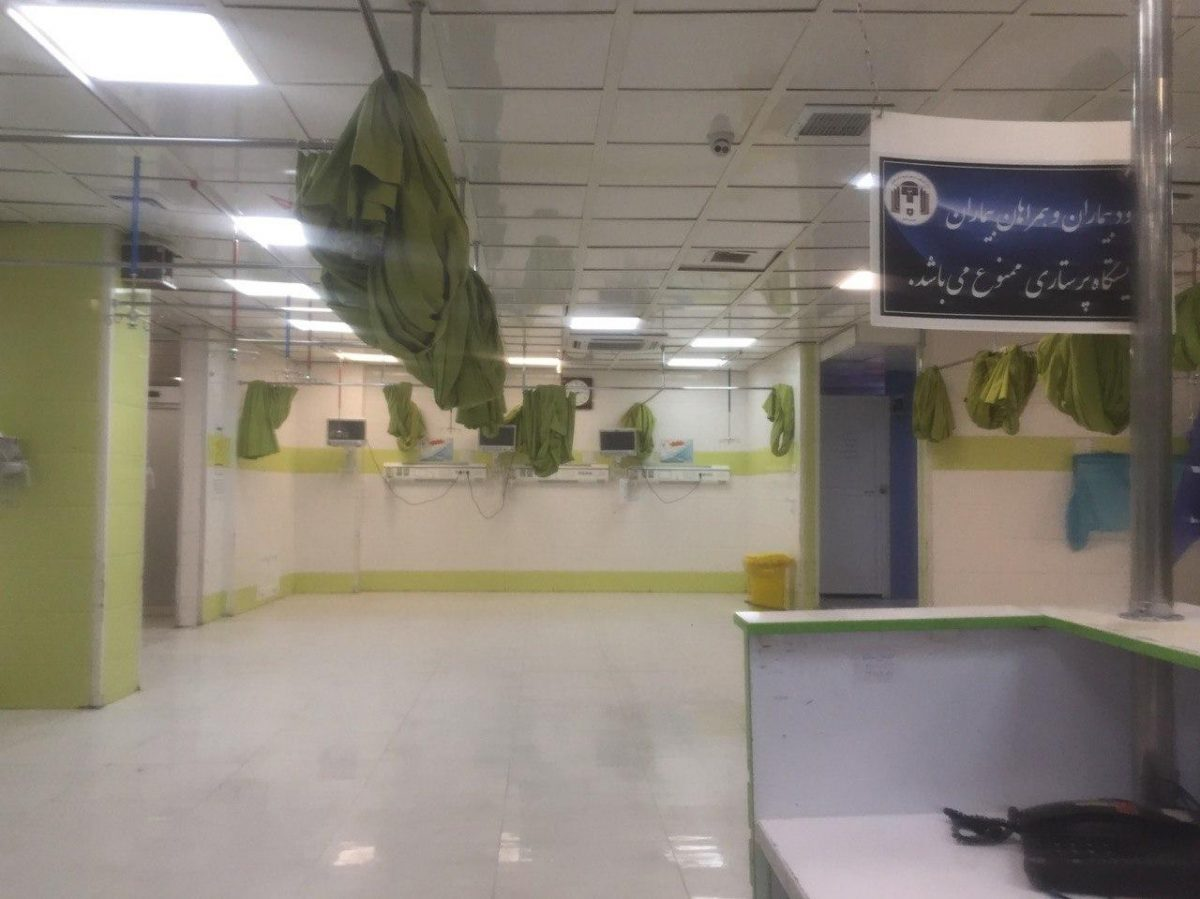 بیمارستان سعدی